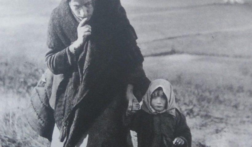 Српска мајка