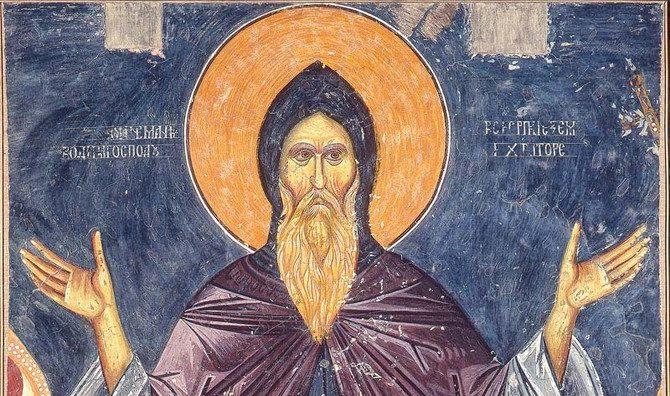 Монах Симеон