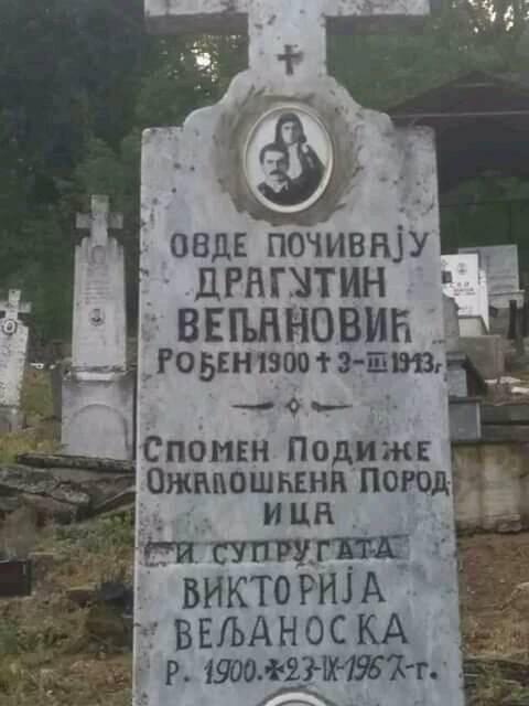 Македонизација Вардарских Срба